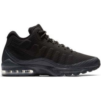 Pantofi sport de timp liber