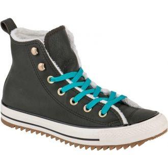 Pantofi sport iarnă damă